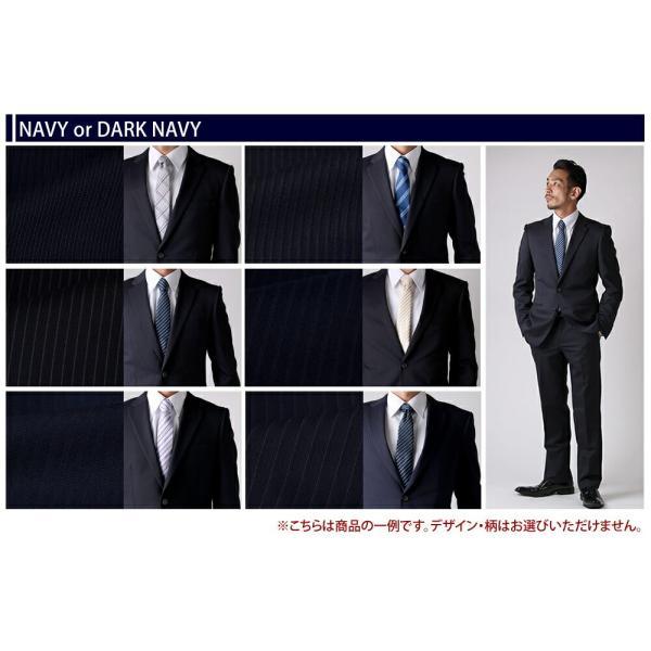 スーツ アウトレット ビジネススーツ フォーマルスーツ メンズ 2つボタン 福袋 定番 リクルート 就活 fuku-suit 宅配便のみ|atelier365|04