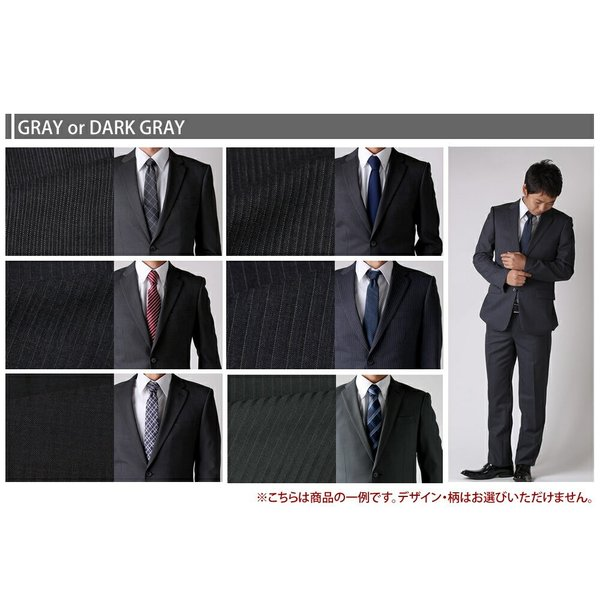 スーツ アウトレット ビジネススーツ フォーマルスーツ メンズ 2つボタン 福袋 定番 リクルート 就活 fuku-suit 宅配便のみ|atelier365|05
