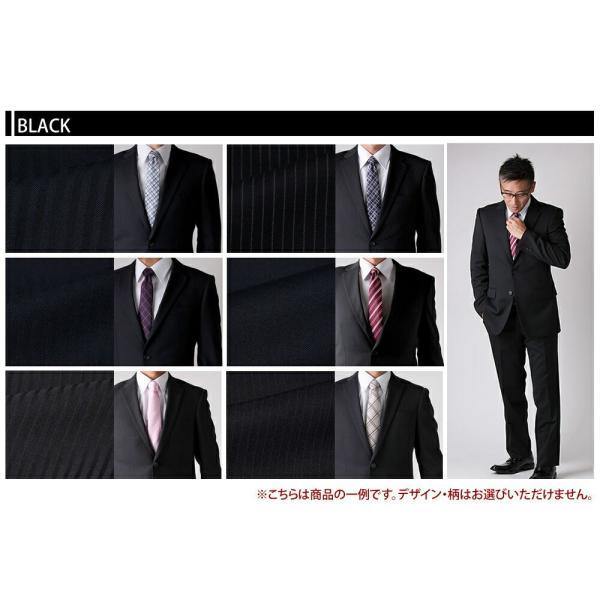 スーツ アウトレット ビジネススーツ フォーマルスーツ メンズ 2つボタン 福袋 定番 リクルート 就活 fuku-suit 宅配便のみ|atelier365|06