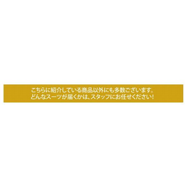 スーツ アウトレット ビジネススーツ フォーマルスーツ メンズ 2つボタン 福袋 定番 リクルート 就活 fuku-suit 宅配便のみ|atelier365|07