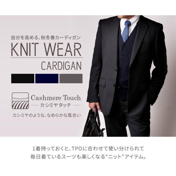 カーディガン カーデ Vネック ニット メンズ カシミアタッチ ビジネス オフィスカジュアル 制服 事務服 シンプル oth-me-knit-1604 クールビズ|atelier365|05