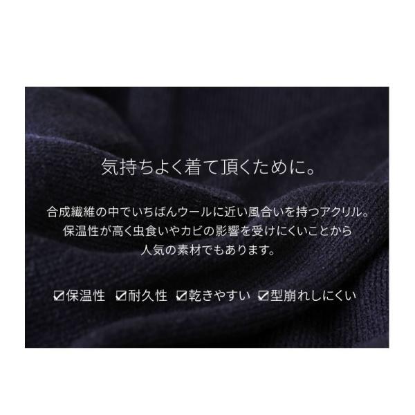 カーディガン カーデ Vネック ニット メンズ カシミアタッチ ビジネス オフィスカジュアル 制服 事務服 シンプル oth-me-knit-1604 クールビズ|atelier365|07