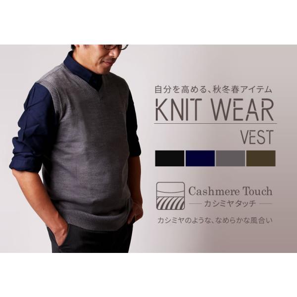 ベスト Vネック ニット メンズ カシミアタッチ ビジネス オフィスカジュアル 制服 事務服 シンプル oth-me-knit-1605 クールビズ|atelier365|02