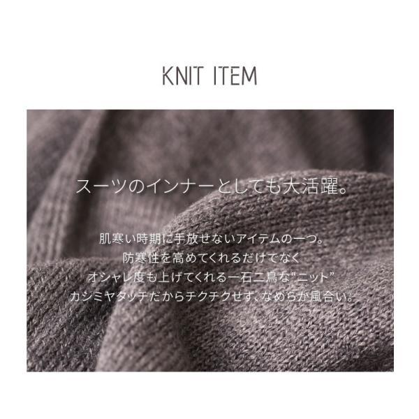 ベスト Vネック ニット メンズ カシミアタッチ ビジネス オフィスカジュアル 制服 事務服 シンプル oth-me-knit-1605 クールビズ|atelier365|03