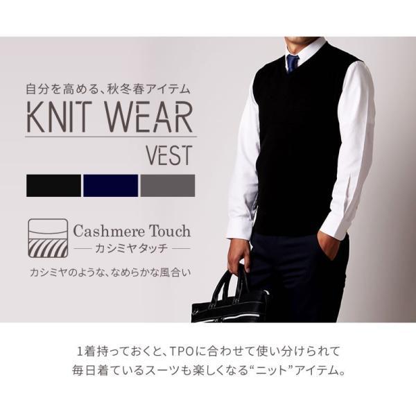 ベスト Vネック ニット メンズ カシミアタッチ ビジネス オフィスカジュアル 制服 事務服 シンプル oth-me-knit-1605 クールビズ|atelier365|05