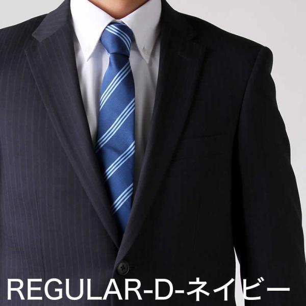 スーツ ビジネススーツ メンズ スリム 2つボタン ストレッチ 洗える ストライプ リクルート 就活 oth-me-su-1595 宅配便のみ クールビズ atelier365 12