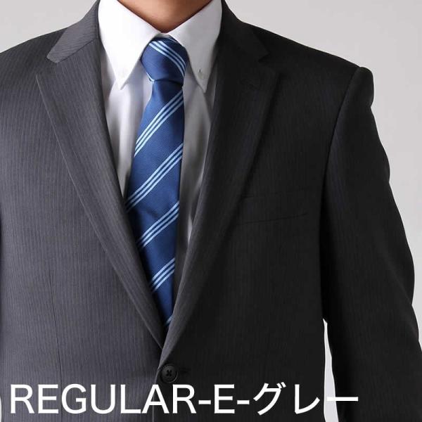 スーツ ビジネススーツ メンズ スリム 2つボタン ストレッチ 洗える ストライプ リクルート 就活 oth-me-su-1595 宅配便のみ クールビズ atelier365 13