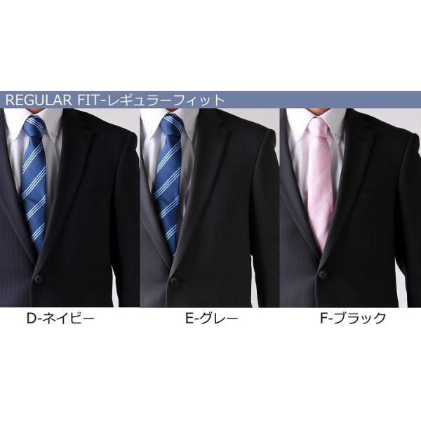 スーツ ビジネススーツ メンズ スリム 2つボタン ストレッチ 洗える ストライプ リクルート 就活 oth-me-su-1595 宅配便のみ クールビズ atelier365 20