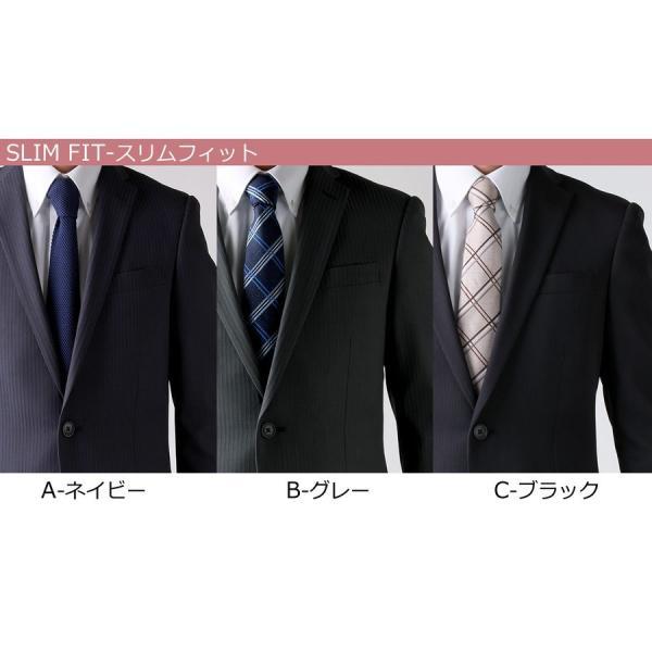 スーツ ビジネススーツ メンズ スリム 2つボタン ストレッチ 洗える ストライプ リクルート 就活 oth-me-su-1595 宅配便のみ クールビズ atelier365 21