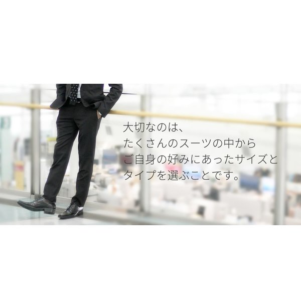 スーツ ビジネススーツ メンズ スリム 2つボタン ストレッチ 洗える ストライプ リクルート 就活 oth-me-su-1595 宅配便のみ クールビズ atelier365 04