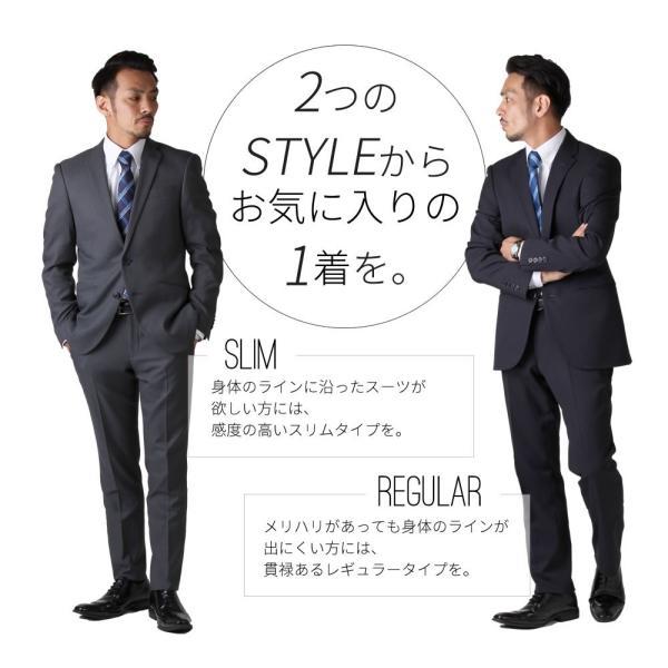 スーツ ビジネススーツ メンズ スリム 2つボタン ストレッチ 洗える ストライプ リクルート 就活 oth-me-su-1595 宅配便のみ クールビズ atelier365 05