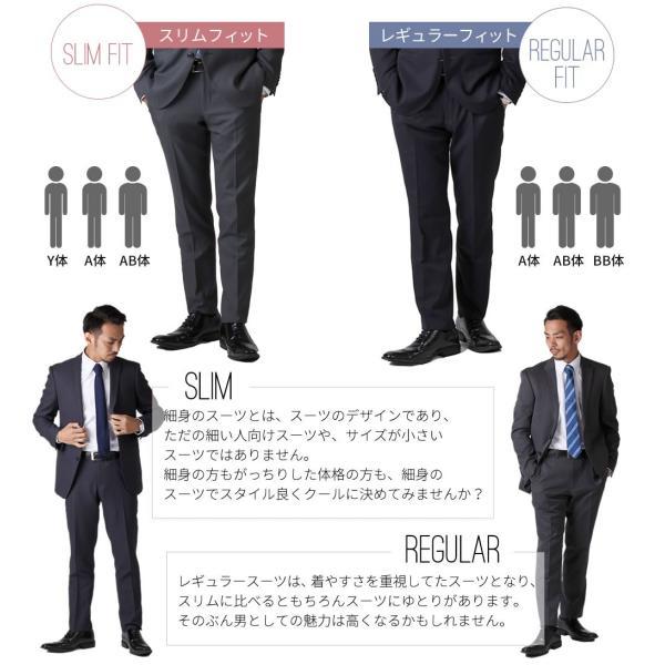 スーツ ビジネススーツ メンズ スリム 2つボタン ストレッチ 洗える ストライプ リクルート 就活 oth-me-su-1595 宅配便のみ クールビズ atelier365 08