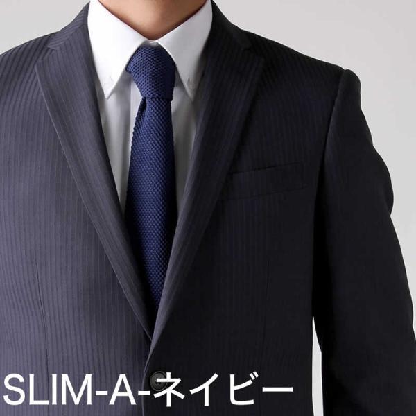 スーツ ビジネススーツ メンズ スリム 2つボタン ストレッチ 洗える ストライプ リクルート 就活 oth-me-su-1595 宅配便のみ クールビズ atelier365 09