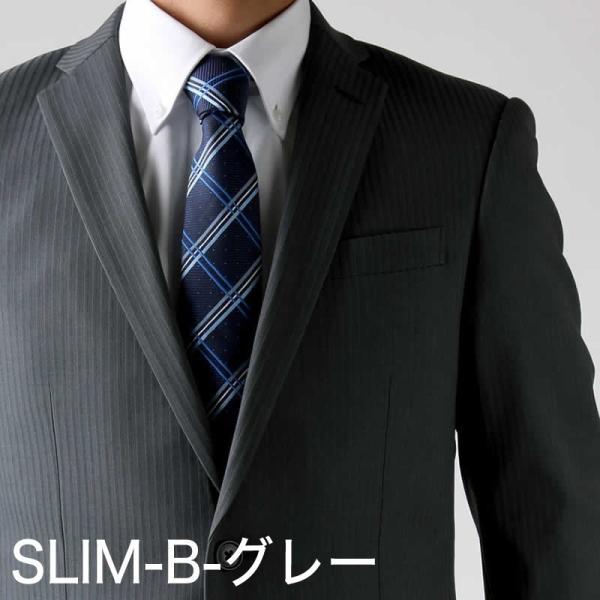 スーツ ビジネススーツ メンズ スリム 2つボタン ストレッチ 洗える ストライプ リクルート 就活 oth-me-su-1595 宅配便のみ クールビズ atelier365 10