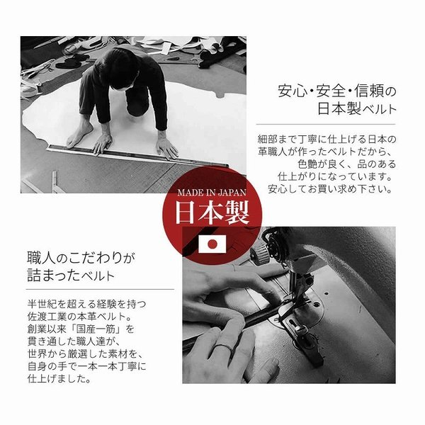 ベルト 本革 メンズ レザー 一枚革 日本製 選べる5色 2本セット 職人技 ビジネス カジュアル 32mm〜34mm oth-ux-be-1375-2set 宅配便のみ|atelier365|02