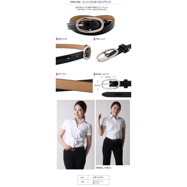 ベルト レディース ビジネス バックル式 ベルト Belt   oth-ux-be-1473【送料無料】 【ベルト】【Belt】宅配便のみ|atelier365|02