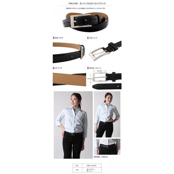 ベルト レディース ビジネス バックル式 ベルト Belt   oth-ux-be-1473【送料無料】 【ベルト】【Belt】宅配便のみ|atelier365|03