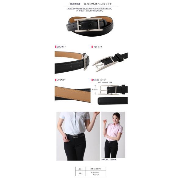 ベルト レディース ビジネス バックル式 ベルト Belt   oth-ux-be-1473【送料無料】 【ベルト】【Belt】宅配便のみ|atelier365|04