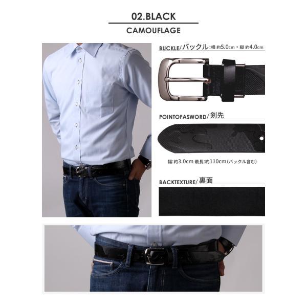 ベルト メンズ 本革 レザー 型押し 迷彩柄 ビジネスベルト 全2色 シンプル ブラック ブラウン oth-ux-be-1539【宅配便のみ】 atelier365 05
