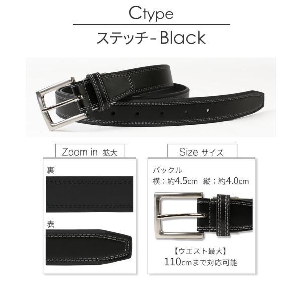ベルト メンズ 本革 レザー belt 黒 茶 ブラック ブラウン 1000円 ビジネス ウエスト調整 oth-ux-be-1614 メール便で送料無料【5】 クールビズ|atelier365|12