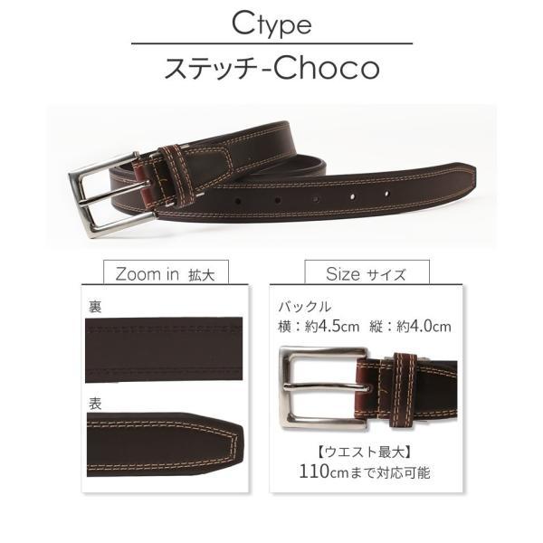 ベルト メンズ 本革 レザー belt 黒 茶 ブラック ブラウン 1000円 ビジネス ウエスト調整 oth-ux-be-1614 メール便で送料無料【5】 クールビズ|atelier365|13