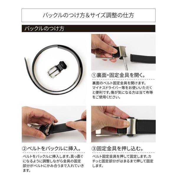 ベルト メンズ 本革 レザー belt 黒 茶 ブラック ブラウン 1000円 ビジネス ウエスト調整 oth-ux-be-1614 メール便で送料無料【5】 クールビズ|atelier365|19