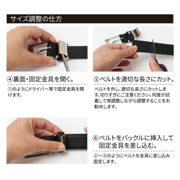 ベルト メンズ 本革 レザー belt 黒 茶 ブラック ブラウン 1000円 ビジネス ウエスト調整 oth-ux-be-1614 メール便で送料無料【5】 クールビズ|atelier365|20
