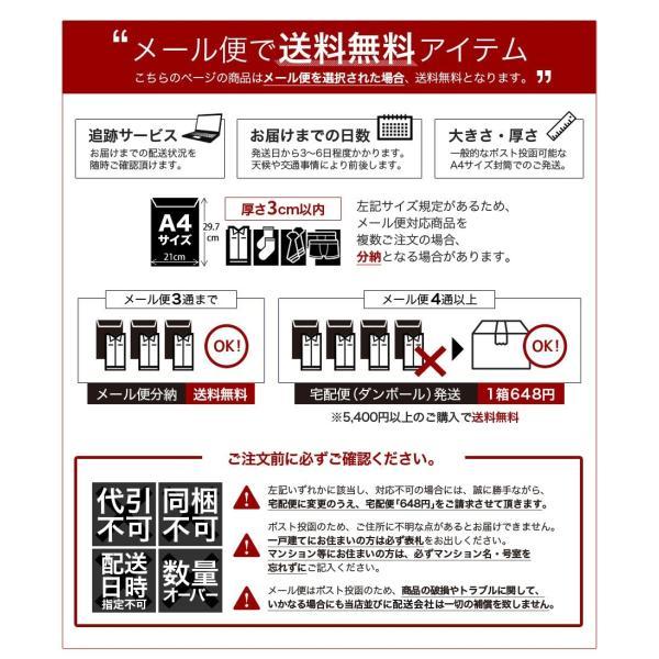 ベルト メンズ 本革 レザー belt 黒 茶 ブラック ブラウン 1000円 ビジネス ウエスト調整 oth-ux-be-1614 メール便で送料無料【5】 クールビズ|atelier365|21