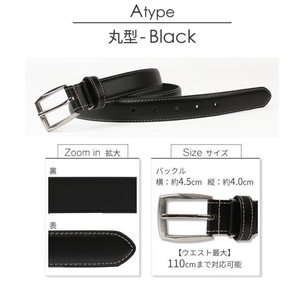 ベルト メンズ 本革 レザー belt 黒 茶 ブラック ブラウン 1000円 ビジネス ウエスト調整 oth-ux-be-1614 メール便で送料無料【5】 クールビズ|atelier365|05