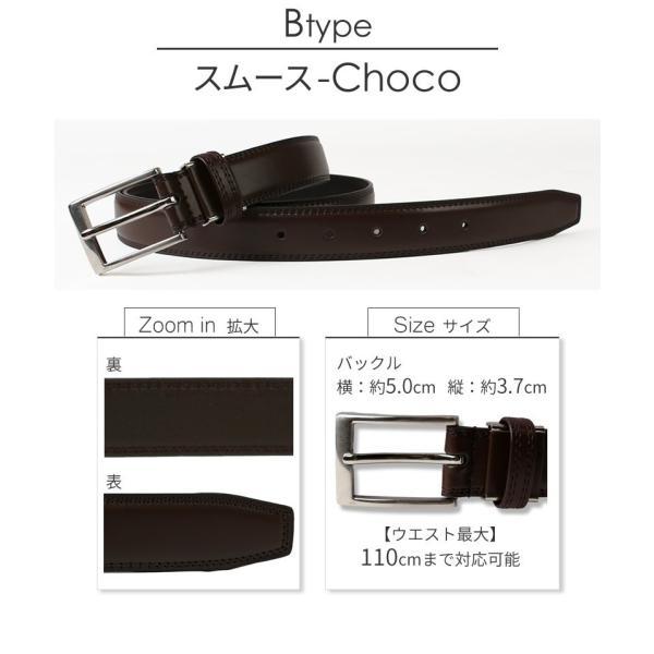 ベルト メンズ 本革 レザー belt 黒 茶 ブラック ブラウン 1000円 ビジネス ウエスト調整 oth-ux-be-1614 メール便で送料無料【5】 クールビズ|atelier365|09