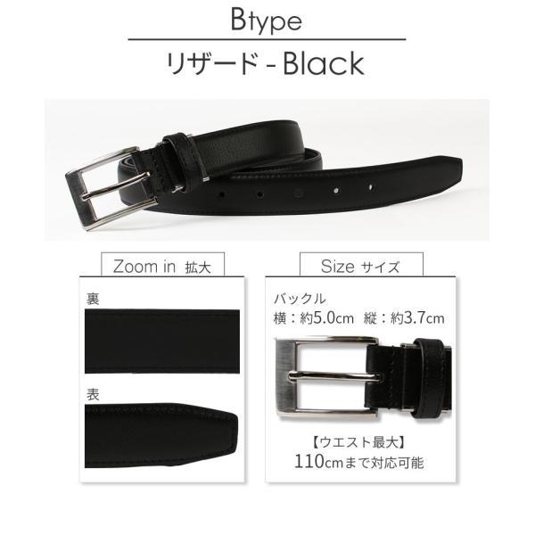 ベルト メンズ 本革 レザー belt 黒 茶 ブラック ブラウン 1000円 ビジネス ウエスト調整 oth-ux-be-1614 メール便で送料無料【5】 クールビズ|atelier365|10
