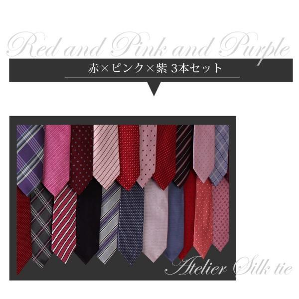 ネクタイ シルク 100% 3本 セット 8種類から選べる ネクタイセット  oth-ux-ne-1429 メール便で送料無料【7】|atelier365|13