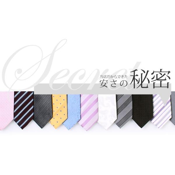 ネクタイ シルク 100% 3本 セット 8種類から選べる ネクタイセット  oth-ux-ne-1429 メール便で送料無料【7】|atelier365|04