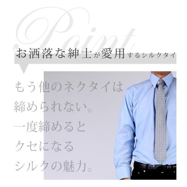 ネクタイ シルク 100% 3本 セット 8種類から選べる ネクタイセット  oth-ux-ne-1429 メール便で送料無料【7】|atelier365|06