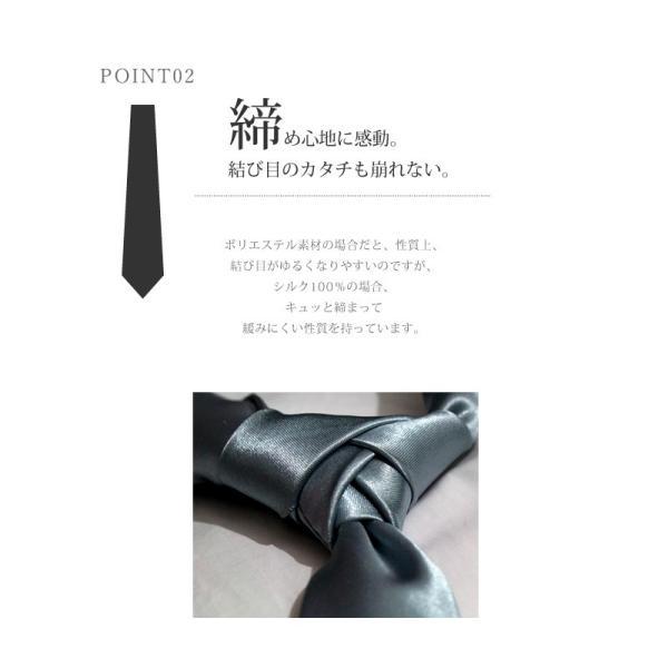 ネクタイ シルク 100% 3本 セット 8種類から選べる ネクタイセット  oth-ux-ne-1429 メール便で送料無料【7】|atelier365|08