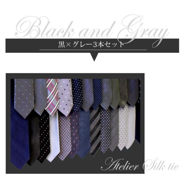 ネクタイ シルク 100% 3本 セット 8種類から選べる ネクタイセット  oth-ux-ne-1429 メール便で送料無料【7】|atelier365|11
