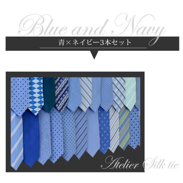 ネクタイ シルク 100% 3本 セット 8種類から選べる ネクタイセット  oth-ux-ne-1429 メール便で送料無料【7】|atelier365|12