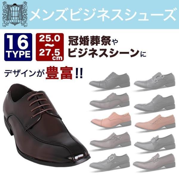 ビジネスシューズ 全16種【靴】 oth-ux-sh-1474宅配便のみ【】 クールビズ|atelier365
