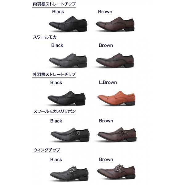 ビジネスシューズ 全16種【靴】 oth-ux-sh-1474宅配便のみ【】 クールビズ|atelier365|02