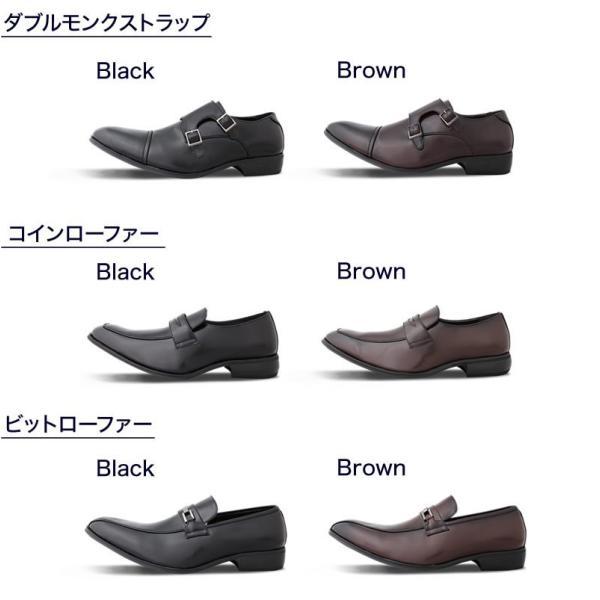 ビジネスシューズ 全16種【靴】 oth-ux-sh-1474宅配便のみ【】 クールビズ|atelier365|03