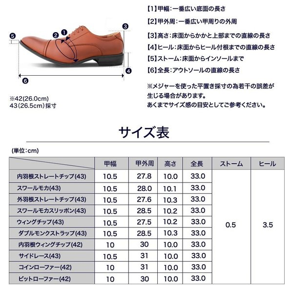 ビジネスシューズ 全16種【靴】 oth-ux-sh-1474宅配便のみ【】 クールビズ|atelier365|04