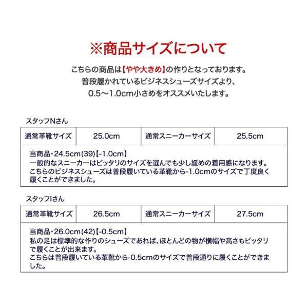 ビジネスシューズ 全16種【靴】 oth-ux-sh-1474宅配便のみ【】 クールビズ|atelier365|05