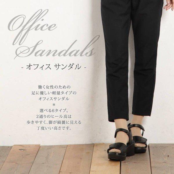 レディース オフィスサンダル 全6種【靴】仕事 ビジネス 楽ちん  oth-ux-sh-1478宅配便のみ クールビズ atelier365