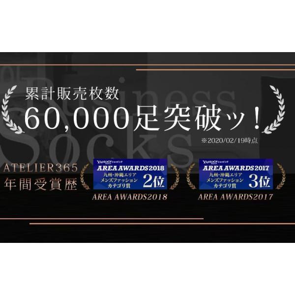 靴下 メンズ ソックス ビジネス 5足組 25-27cm リブ編み 1000円 oth-ux-so-1137 メール便で送料無料【10】|atelier365|02