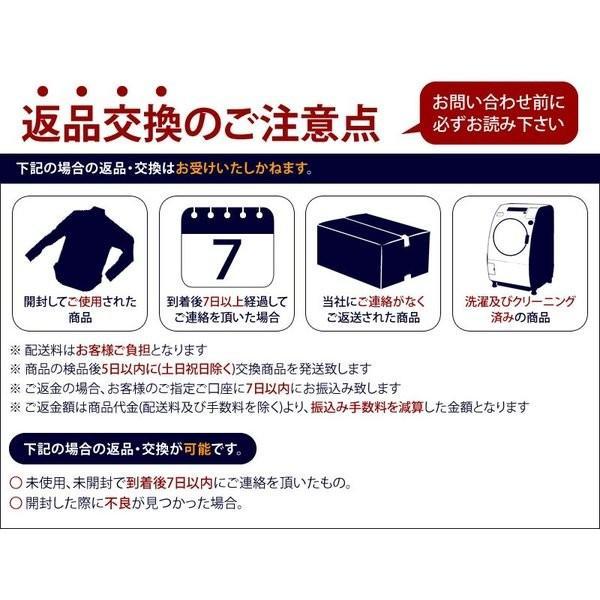 靴下 メンズ ソックス ビジネス 5足組 25-27cm リブ編み 1000円 oth-ux-so-1137 メール便で送料無料【10】|atelier365|11