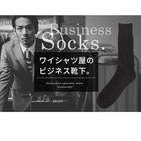 靴下 メンズ ソックス ビジネス 5足組 25-27cm リブ編み 1000円 oth-ux-so-1137 メール便で送料無料【10】|atelier365|03