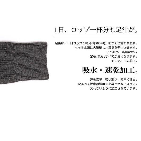 靴下 メンズ ソックス ビジネス 5足組 25-27cm リブ編み 1000円 oth-ux-so-1137 メール便で送料無料【10】|atelier365|05