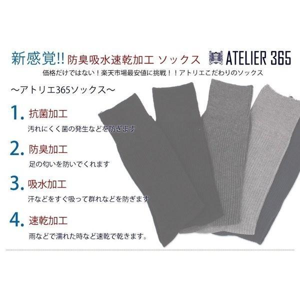靴下 メンズ ソックス ビジネス 5足組 25-27cm リブ編み 1000円 oth-ux-so-1137 メール便で送料無料【10】|atelier365|08