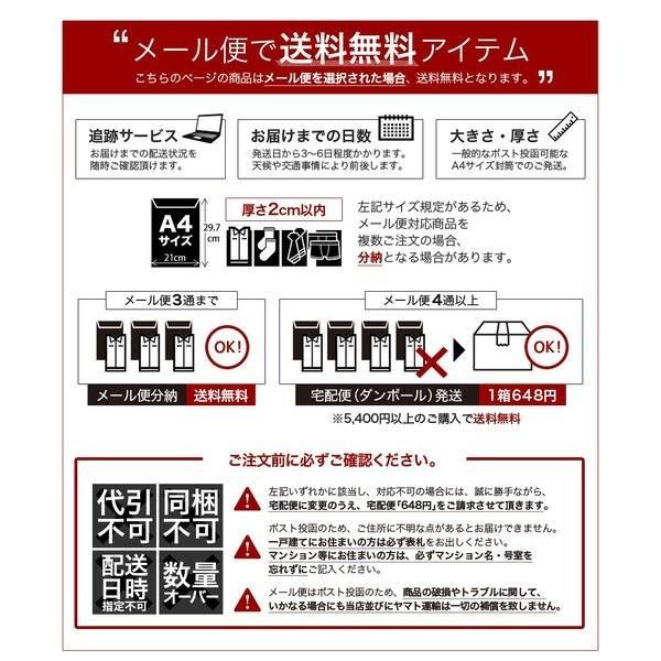 靴下 メンズ ソックス ビジネス 5足組 25-27cm リブ編み 1000円 oth-ux-so-1137 メール便で送料無料【10】|atelier365|10