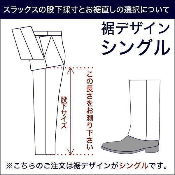お直し・裾上げ(シングル)※返品・交換ができなくなりますのでご注意下さい   pants-resize クールビズ|atelier365